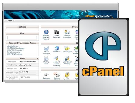 cPanel - Panel de control para servidores de hosting